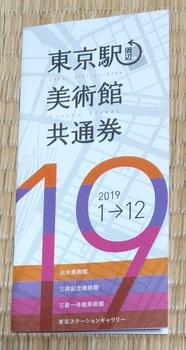 2019-01-20 14.53.53.jpg