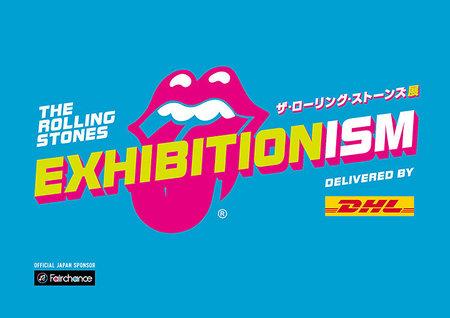 20190113-exhibitionism_full.jpg