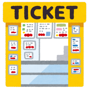 building_money_ticket_kinken_shop.png
