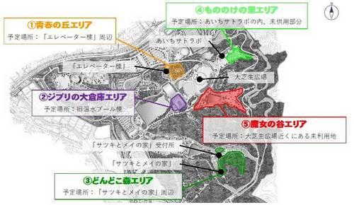 l_miya_1906ghiblipark02.jpg