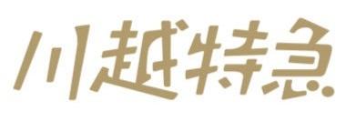 large_190117_tobukawagoe_01.jpg
