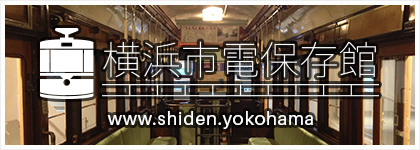 shiden-bana.png